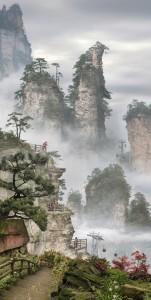 Amidst Towering Peaks (2020)