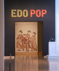 Edo Pop : The Graphic Impact of Japanese Prints