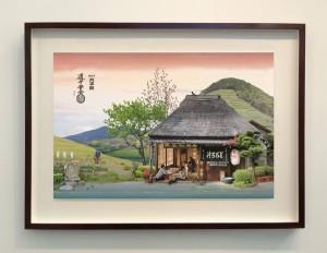 Tokaido Road - Mariko (After Hiroshige) 2013