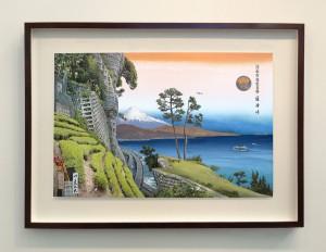 Tokaido Road - Yui (After Hiroshige) 2013
