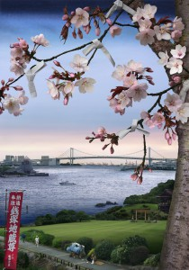 Tokyo Story 5: Cherry Blossom (after Hiroshige) 2011
